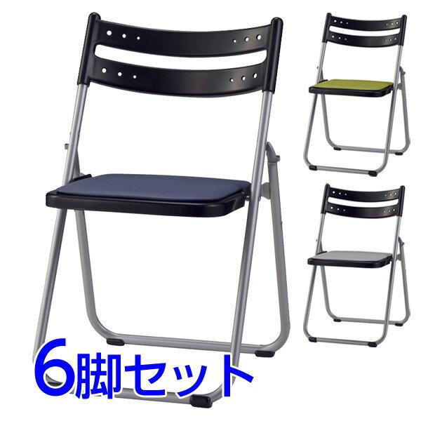 サンケイ 折りたたみ椅子 パイプイス アルミ脚 粉体塗装 座ビニールレザー張り 同色6脚セット CF71-MX【代引不可】