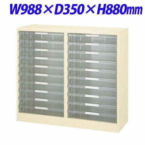 ライオン事務器 パンフレットケース W988×D350×H880mm アイボリー A3-2202ET 474-32【代引不可】