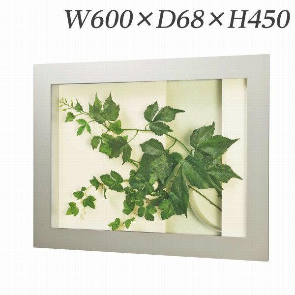 ライオン事務器 アート W600×D68×H450mm グリーン AD-600G 576-51【代引不可】
