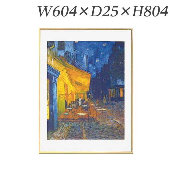 ライオン事務器 アート W604×D25×H804mm ナイトカフェ 576-40【代引不可】