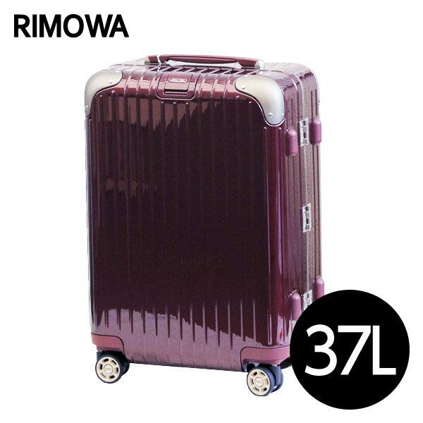 リモワ RIMOWA リンボ 37L カルモナレッド LIMBO キャビンマルチホイール スーツケース 881.53.34.4