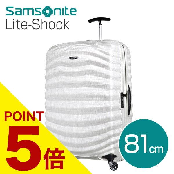 サムソナイト ライトショック 81cm オフホワイト スピナー Samsonite Lite-Shock Spinner 98V-35-004 124L