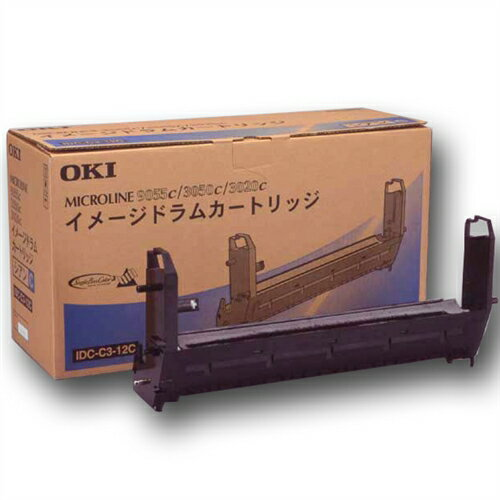 IDC-C3-12C シアン 純正品 OKI【代引不可】