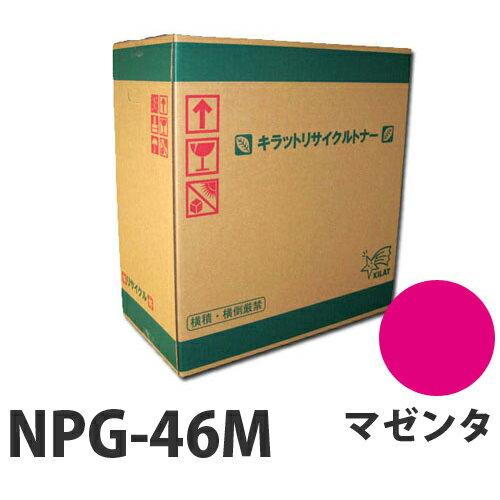 NPG-46 キヤノン マゼンタ リサイクル 10000枚 即納