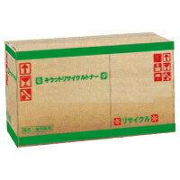 1710322-004 シアン 即納 リサイクル トナーカートリッジ 4500枚