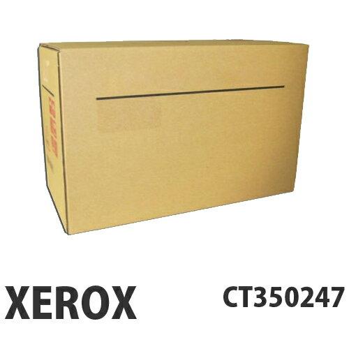 CT350247 純正品 XEROX 富士ゼロックス【代引不可】
