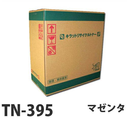 【即納】リサイクルトナー brother TN-395M マゼンタ 3500枚