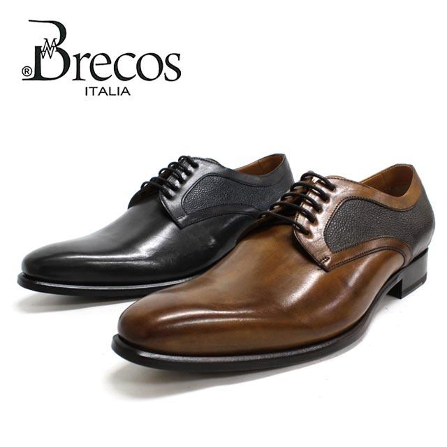 ◇D Brecos ブレコス6920 外羽根プレーン型押  革靴 レザーソール  ビジネス シューズ【イタリア製】【全2色】【試着のはきじわがある場合あり】