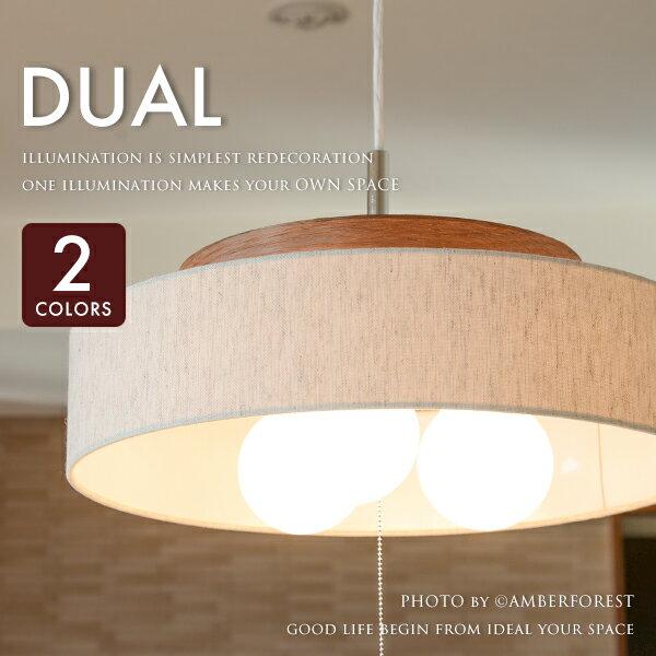 送料無料 【ペンダントランプ DUAL】 CPL-1530 CUBE ウォールナット ファブリック 北欧系 モダン インテリア照明