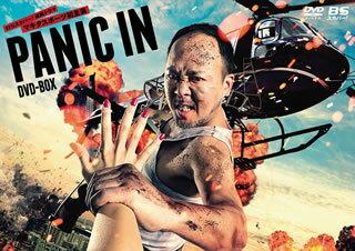 【送料無料】PANIC IN DVD-BOX[DVD][4枚組]