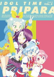 【送料無料】アイドルタイム プリパラ Blu-ray BOX-2(ブルーレイ)[2枚組]【B2018/1/26発売】