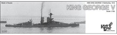 1/700 英弩級戦艦キングジョージV世・Eパーツ付き・1912 レジンキット[コンブリック]《取り寄せ※暫定》