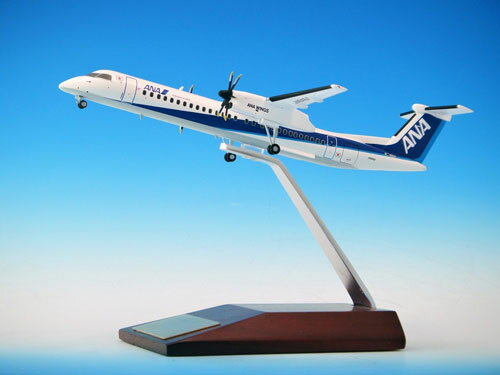 1/200 DHC-8-400 JA846A 木製台座[全日空商事]《取り寄せ※暫定》