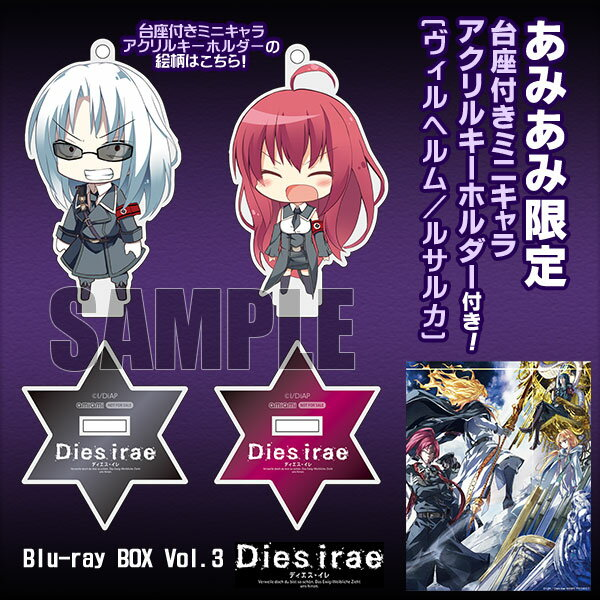 【あみあみ限定特典】BD Dies irae Blu-ray BOX Vol.3[DMM pictures]《07月予約》