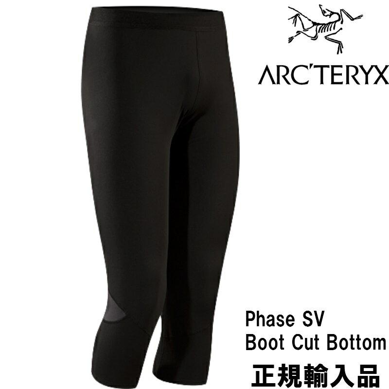 正規輸入品【ARC'TERYX】アークテリクス PHASE SV boot cut bottom 5901700/シャツ/インナー/スキー/スノボ/トレッキング/男性/S/M/L/2色/メンズ