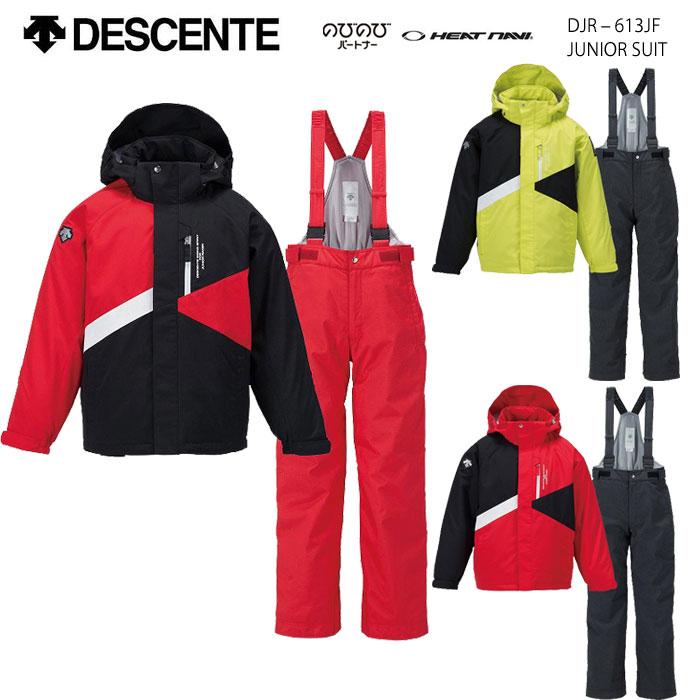 スキーウェア ジュニア上下セット/DESCENTE デサント JUNIOR SUIT/DJR-613JF(16/17)