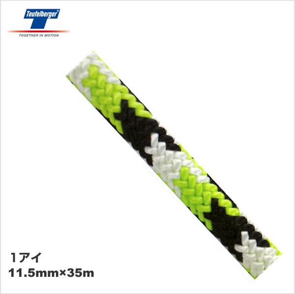 【取り寄せ商品】Teufelberger トイフェルベルガー クライミングロープ Tachyon タキオン 11.5mm×35m 1アイ 24ストランド 【TB0100】
