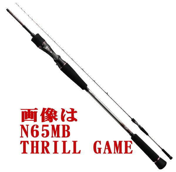 【送料無料5】ダイワ 紅牙EX AGS N69HB-SMT AP