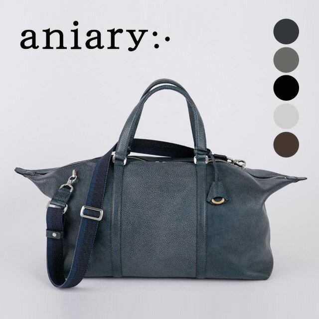 アニアリ・aniary ボストン バッグ【送料無料】グラインドレザー Boston Bag 15-06000