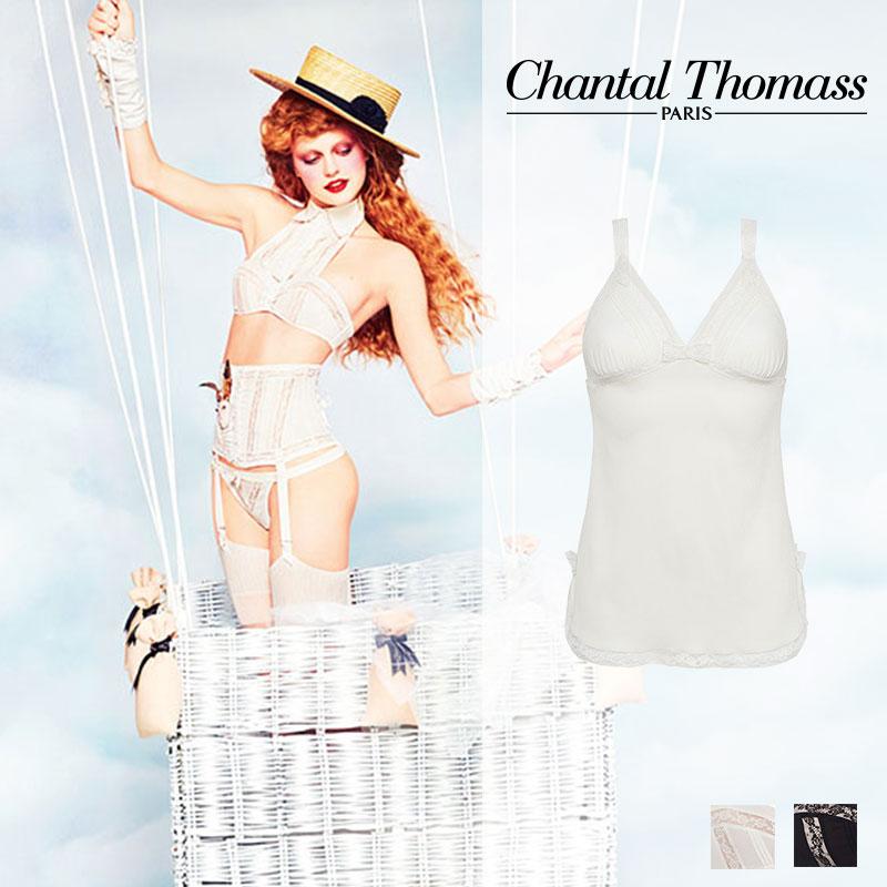 フランス【ChantalThomass】シャンタルトーマスMurmureベビードール Milkカラー(T07140)