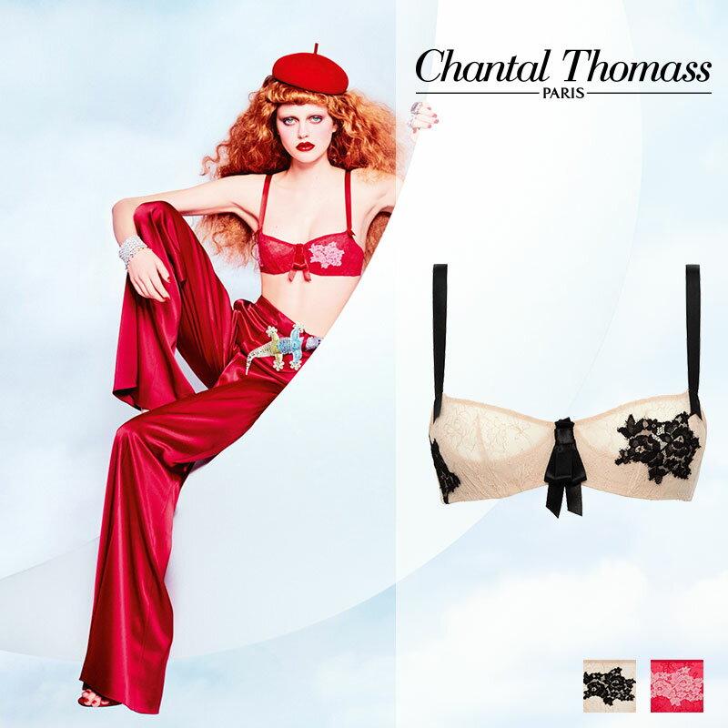 フランス【ChantalThomass】シャンタルトーマスTombeuseバルコネットブラGolden beige-blackカラー(T06220)