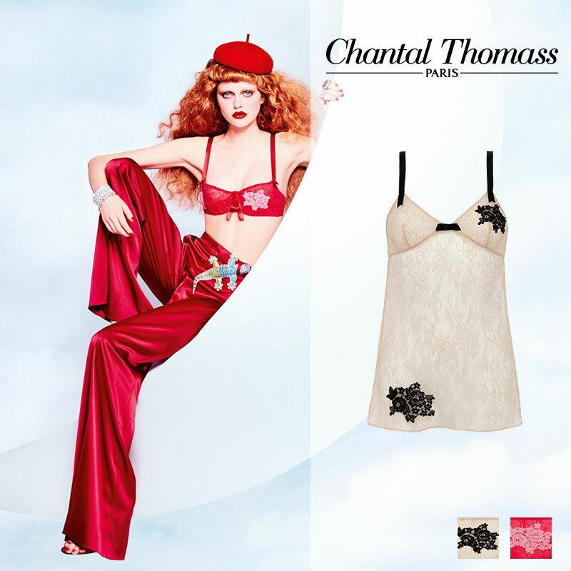 フランス【ChantalThomass】シャンタルトーマスTombeuseベビードールGolden beige-blackカラー(T06240)