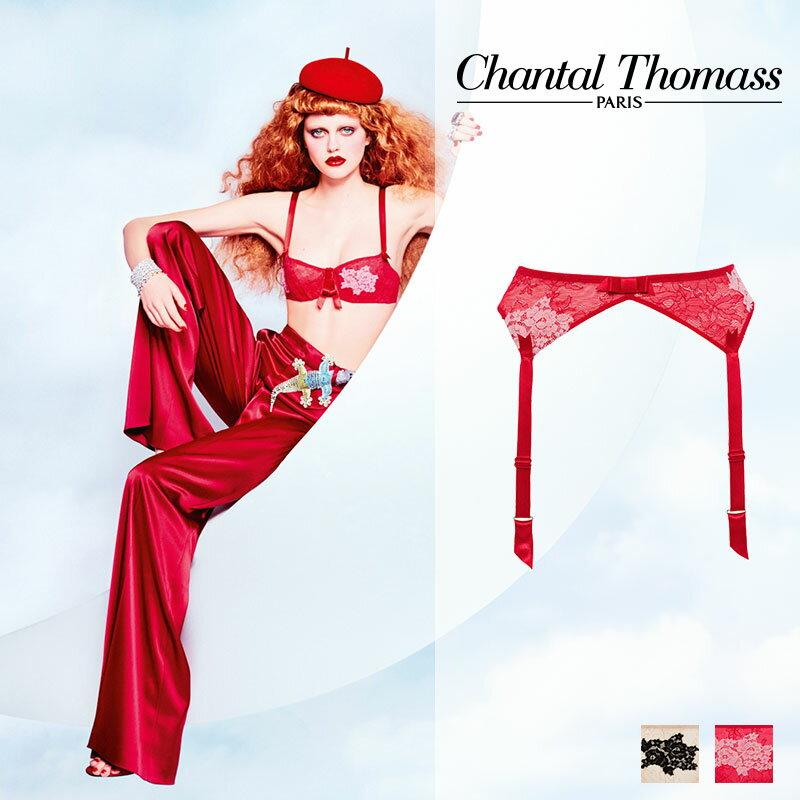 フランス【ChantalThomass】シャンタルトーマスTombeuseガーターベルトRed Pinkカラー(T06290)