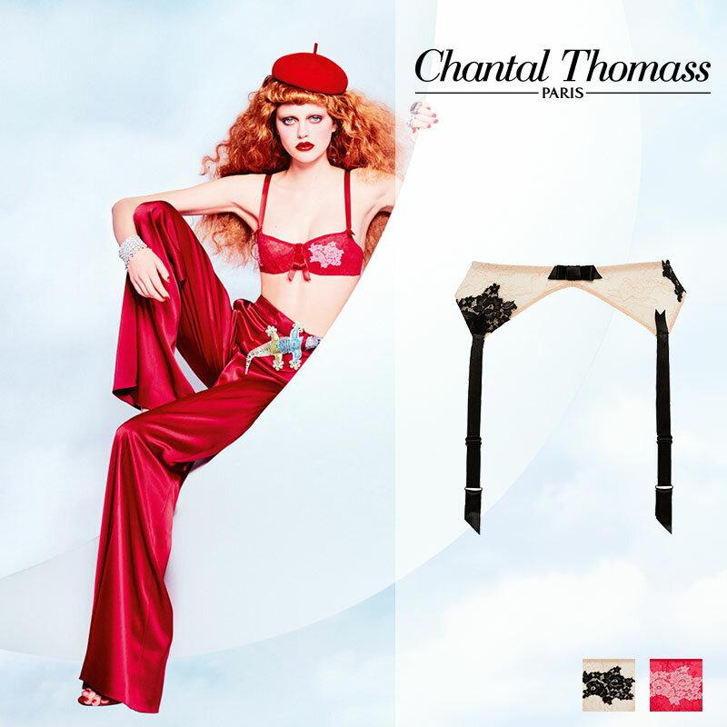 フランス【ChantalThomass】シャンタルトーマスTombeuseガーターベルトGolden beige-blackカラー(T06290)