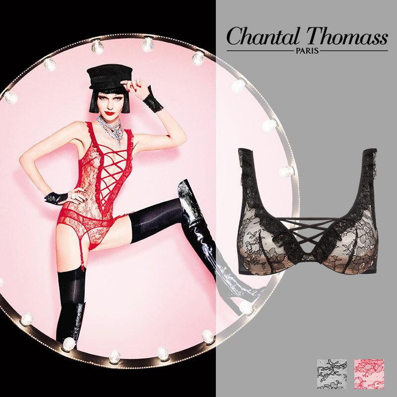フランス【ChantalThomass】シャンタルトーマスTentation ワイヤーブラ Blackカラー(T05020)