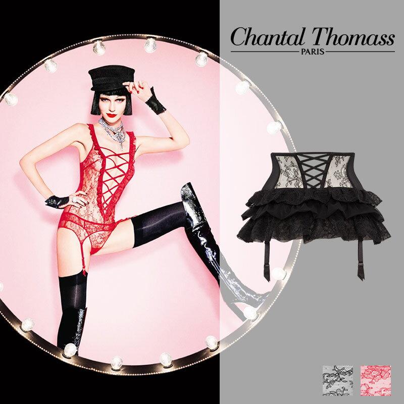 フランス【ChantalThomass】シャンタルトーマスTentation ガーターベルト Blackカラー(T05090)