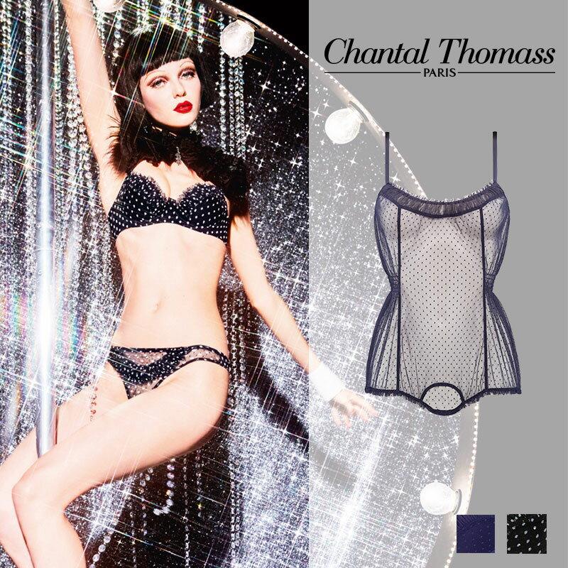 【新作】フランス【ChantalThomass】シャンタルトーマスCraquante(クロコント)タンガBleu overseasカラー