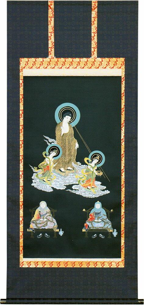 仏間用掛軸|仏画掛軸 天台三尊仏