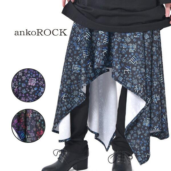 ankoROCK アンコロック スカート メンズ レディース ユニセックス 病みかわいい ドレープ ピンク