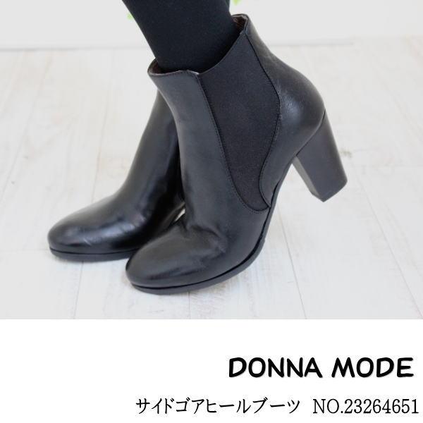 SALE 40%OFF セール SALE サイドゴア きれいめ シューズ ブーツ DONNA MODE 靴 送料無料 楽天カード分割