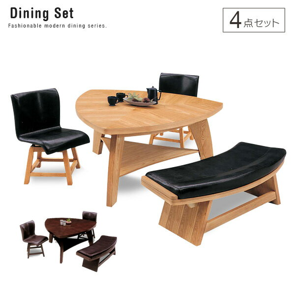 【送料込】ダイニングセット 4点 ソイル | ダイニングテーブルセット ダイニングテーブル 4点セット 三角テーブル ベンチ 回転椅子 モダン 北欧 木製 4人 4人用 オシャレ 送料無料