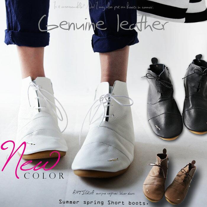 やわらか、くた~っと本革で、歩きやすさ風合い重視の一足。★9月14日20時~再再販!日本製。本革ショートブーツ##【☆】