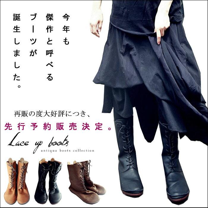 日本製。今年も傑作と呼べる革本来の風合い、本革ブーツ##★9月2日19時~再販!r2r3【☆】