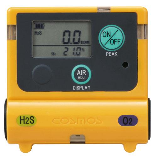 【送料無料】【送料無料】【新コスモス電機】 複合型ガス 検知器 XOS-2200 (酸素・硫化水素計) 【ポケットサイズで、酸素と硫化水素を同時検知・表示/安全管理】【HLS_DU】【RCP】