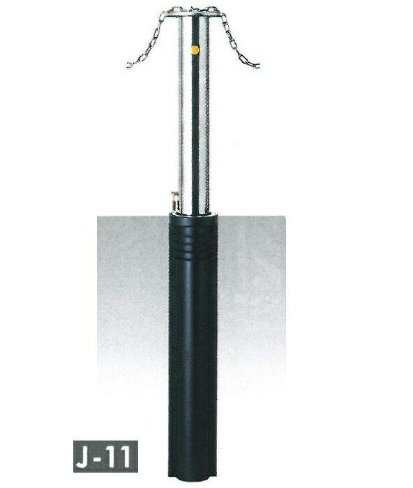 車止め 上下式 キャップ付 クサリ頭部通し ステンレス製 40mm南京錠付 φ114.3×L700mm(上部) J-11