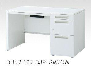 デュエナ 片袖机 デスク パネル脚 B4-3段 Kタイプ W1600×D600×H700mm