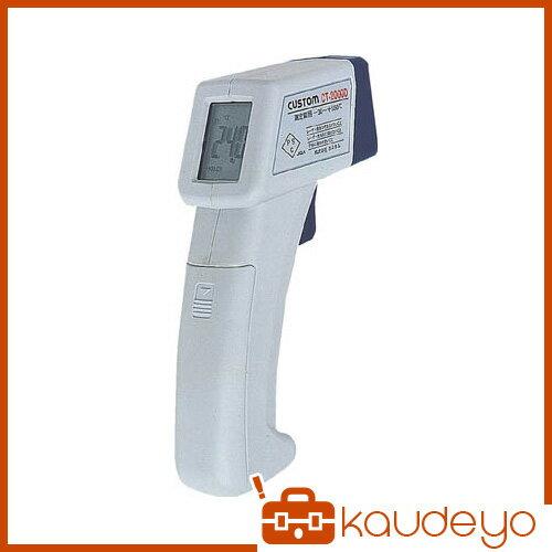 カスタム 放射温度計 CT2000N 2201