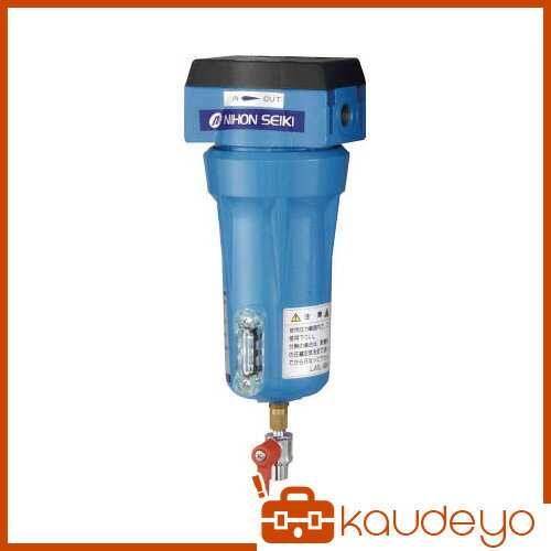 日本精器 高性能エアフィルタ15A3ミクロン(ドレンコック付) NICN215ADLDV 5035