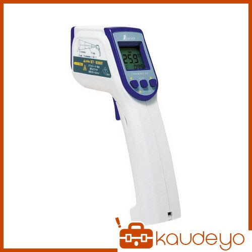 シンワ 放射温度計C レーザーポイント付 放射率可変タイプ 73014 3035