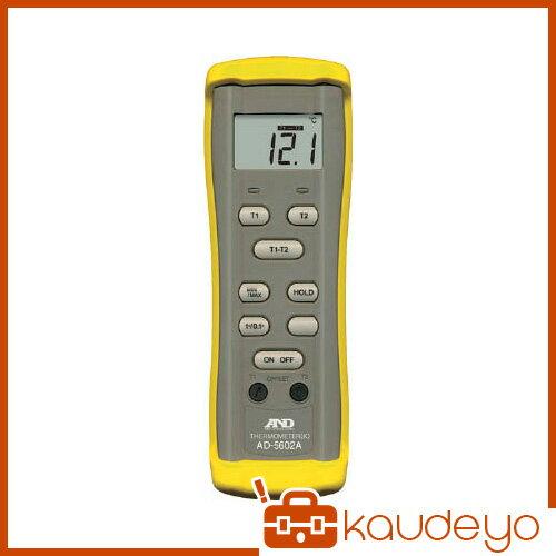 A&D 熱電対温度計(Kタイプ) AD5602A 8503
