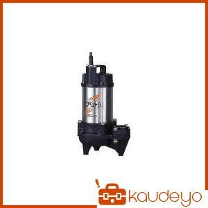 川本 排水用樹脂製水中ポンプ(汚物用) WUO35060.4SG 2242