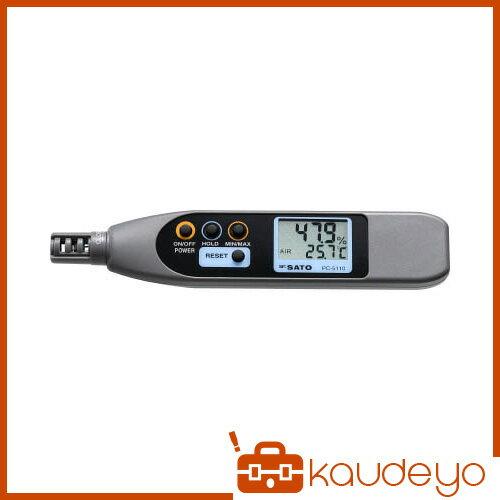 佐藤 ペンタイプ温湿度計 PC-5110 PC5110 3011