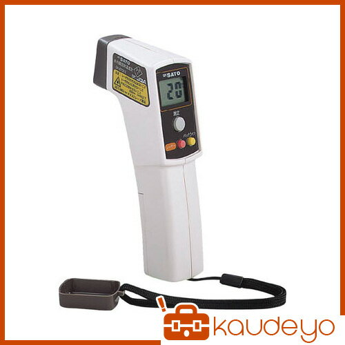 佐藤 赤外線放射温度計 SK87002 3011