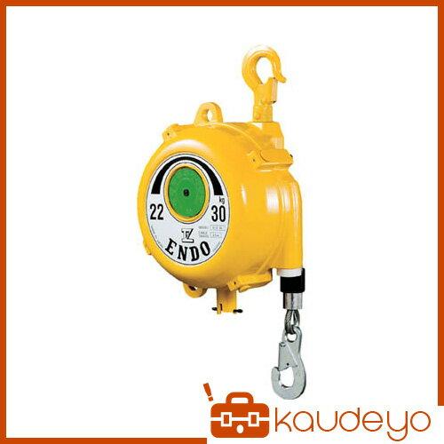 ENDO スプリングバランサー ELF-22 15~22Kg 2.5m ELF22 1070