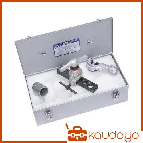 スーパー チュービングツールセット(偏芯式)フィードハンドル型、新冷媒・新規格 TS456WH 3063
