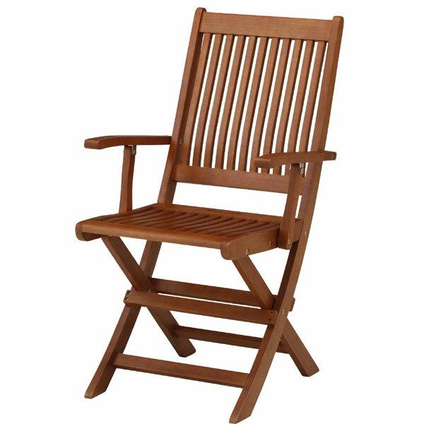 ガーデンチェア 木製/ガーデン フォールディングアームチェアー MWF-01C /折りたたみ/ナチュラル/庭/椅子/タカショー